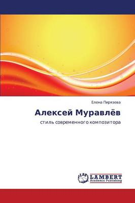 Aleksey Muravlyev (Paperback)