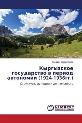 Kyrgyzskoe Gosudarstvo V Period Avtonomii (1924-1936gg.) (Paperback)