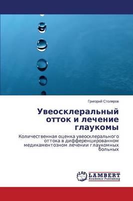 Uveoskleral'nyy Ottok I Lechenie Glaukomy (Paperback)
