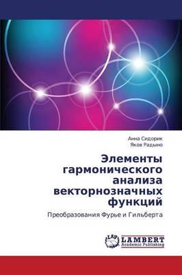 Elementy Garmonicheskogo Analiza Vektornoznachnykh Funktsiy (Paperback)