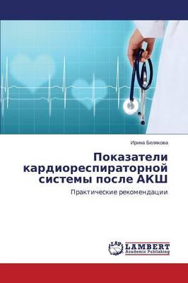 Pokazateli Kardiorespiratornoy Sistemy Posle Aksh (Paperback)