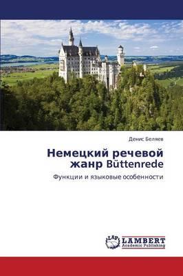 Nemetskiy Rechevoy Zhanr Buttenrede (Paperback)