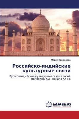 Rossiysko-Indiyskie Kul'turnye Svyazi (Paperback)
