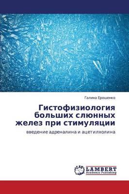 Gistofiziologiya Bol'shikh Slyunnykh Zhelez Pri Stimulyatsii (Paperback)