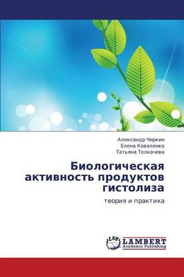 Biologicheskaya Aktivnost' Produktov Gistoliza (Paperback)