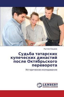 Sud'ba Tatarskikh Kupecheskikh Dinastiy Posle Oktyabr'skogo Perevorota (Paperback)