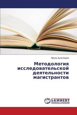 Metodologiya Issledovatel'skoy Deyatel'nosti Magistrantov (Paperback)