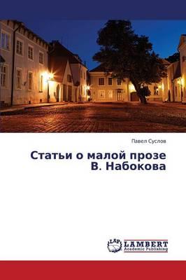 Stat'i O Maloy Proze V. Nabokova (Paperback)