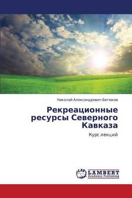 Rekreatsionnye Resursy Severnogo Kavkaza (Paperback)