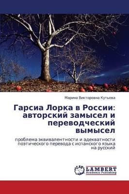 Garsia Lorka V Rossii: Avtorskiy Zamysel I Perevodcheskiy Vymysel (Paperback)