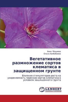 Vegetativnoe Razmnozhenie Sortov Klematisa V Zashchishchennom Grunte (Paperback)