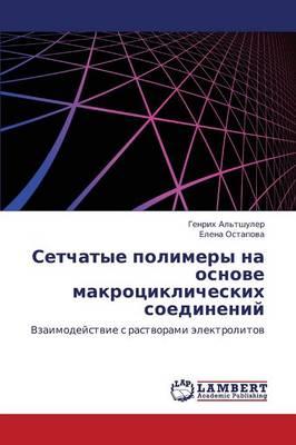 Setchatye Polimery Na Osnove Makrotsiklicheskikh Soedineniy (Paperback)