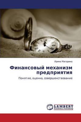 Finansovyy Mekhanizm Predpriyatiya (Paperback)