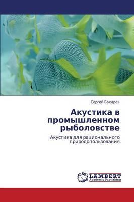 Akustika V Promyshlennom Rybolovstve (Paperback)