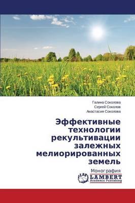 Effektivnye Tekhnologii Rekul'tivatsii Zalezhnykh Meliorirovannykh Zemel' (Paperback)
