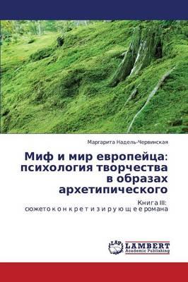 Mif I Mir Evropeytsa: Psikhologiya Tvorchestva V Obrazakh Arkhetipicheskogo (Paperback)