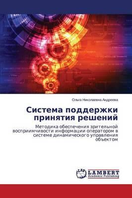 Sistema Podderzhki Prinyatiya Resheniy (Paperback)