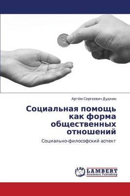 Sotsial'naya Pomoshch' Kak Forma Obshchestvennykh Otnosheniy (Paperback)