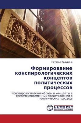 Formirovanie Konspirologicheskikh Kontseptov Politicheskikh Protsessov (Paperback)