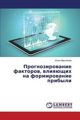 Prognozirovanie Faktorov, Vliyayushchikh Na Formirovanie Pribyli (Paperback)