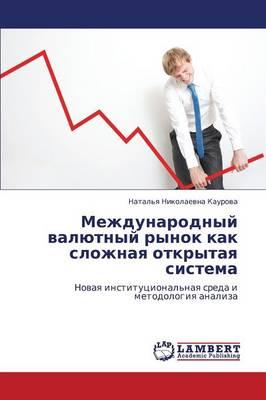 Mezhdunarodnyy Valyutnyy Rynok Kak Slozhnaya Otkrytaya Sistema (Paperback)