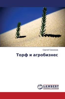 Torf I Agrobiznes (Paperback)