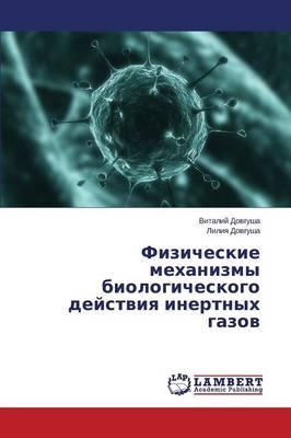 Fizicheskie Mekhanizmy Biologicheskogo Deystviya Inertnykh Gazov (Paperback)