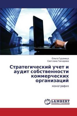 Strategicheskiy Uchet I Audit Sobstvennosti Kommercheskikh Organizatsiy (Paperback)