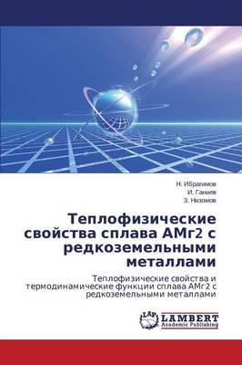 Teplofizicheskie Svoystva Splava Amg2 S Redkozemel'nymi Metallami (Paperback)