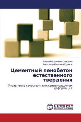 Tsementnyy Penobeton Estestvennogo Tverdeniya (Paperback)