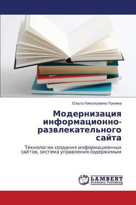 Modernizatsiya Informatsionno-Razvlekatel'nogo Sayta (Paperback)