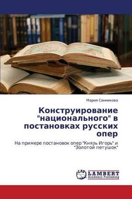 Konstruirovanie Natsional'nogo V Postanovkakh Russkikh Oper (Paperback)