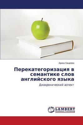Perekategorizatsiya V Semantike Slov Angliyskogo Yazyka (Paperback)