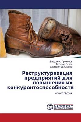 Restrukturizatsiya Predpriyatiy Dlya Povysheniya Ikh Konkurentosposobnosti (Paperback)