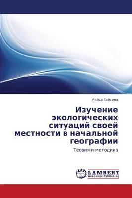 Izuchenie Ekologicheskikh Situatsiy Svoey Mestnosti V Nachal'noy Geografii (Paperback)