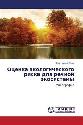 Otsenka Ekologicheskogo Riska Dlya Rechnoy Ekosistemy (Paperback)