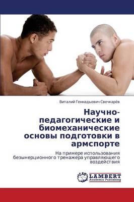 Nauchno-Pedagogicheskie I Biomekhanicheskie Osnovy Podgotovki V Armsporte (Paperback)