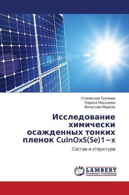Issledovanie Khimicheski Osazhdennykh Tonkikh Plenok Cuinoxs(se)1 X (Paperback)