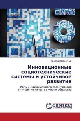 Innovatsionnye Sotsiotekhnicheskie Sistemy I Ustoychivoe Razvitie (Paperback)