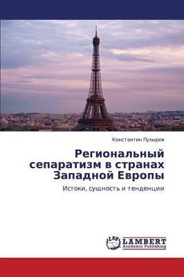 Regional'nyy Separatizm V Stranakh Zapadnoy Evropy (Paperback)