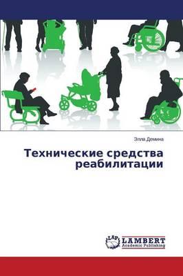 Tekhnicheskie Sredstva Reabilitatsii (Paperback)