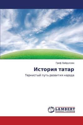 Istoriya Tatar (Paperback)