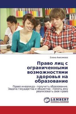 Pravo Lits S Ogranichennymi Vozmozhnostyami Zdorov'ya Na Obrazovanie (Paperback)