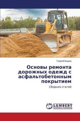 Osnovy Remonta Dorozhnykh Odezhd S Asfal'tobetonnym Pokrytiem (Paperback)