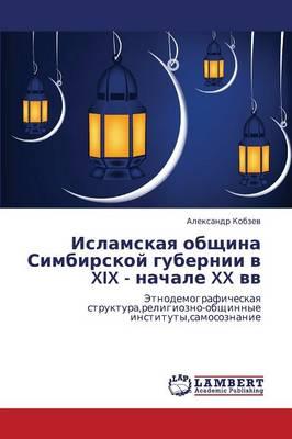 Islamskaya Obshchina Simbirskoy Gubernii V XIX - Nachale XX VV (Paperback)