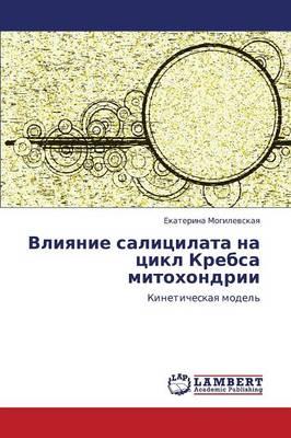 Vliyanie Salitsilata Na Tsikl Krebsa Mitokhondrii (Paperback)