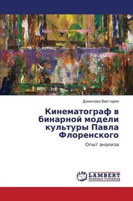 Kinematograf V Binarnoy Modeli Kul'tury Pavla Florenskogo (Paperback)