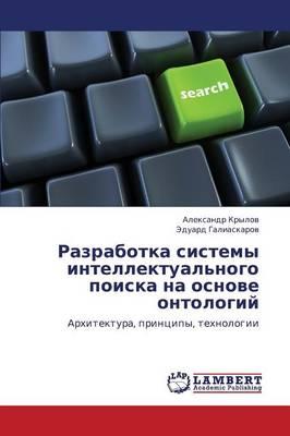 Razrabotka Sistemy Intellektual'nogo Poiska Na Osnove Ontologiy (Paperback)