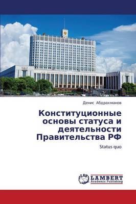 Konstitutsionnye Osnovy Statusa I Deyatel'nosti Pravitel'stva RF (Paperback)