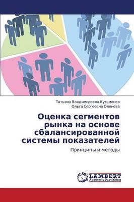Otsenka Segmentov Rynka Na Osnove Sbalansirovannoy Sistemy Pokazateley (Paperback)